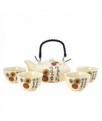Mulan keramika čajová súprava